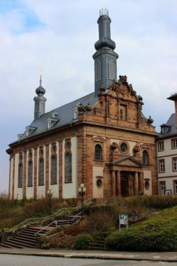Blieskastel, Pfarrkirche St. Anna und St. Philipp