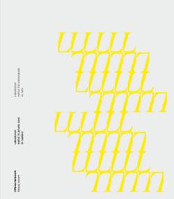 Offenes Netzwerk 20 Jahre Laboratorium Institut für aktuelle Kunst im Saarland