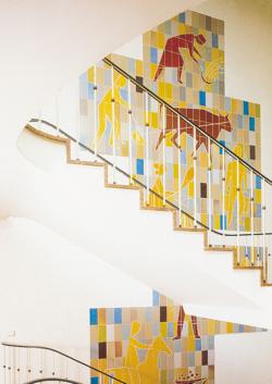 Saarlouis, Fontaine, Wandgestaltung